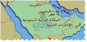 ما هي دول الخليج قلمي