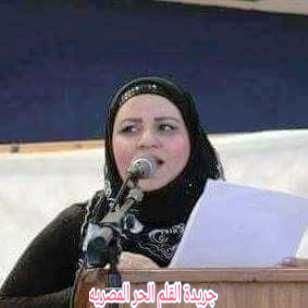 عطرٌ  (قصيدة) لـ  تهاني بكري الزريقي /  فلسطين