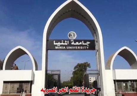 بالمستندات:نواصل كشف الفساد في الجامعات(جامعة المنيا - كلية التربية للطفولة المبكرة)