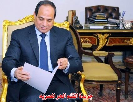 بلاغ على مكتب الرئيس:من يتستر على فساد جامعة الفيوم (الحلقة 3) 100 مستند