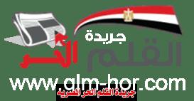 Logo-alqalam-222x75-copy-273x92