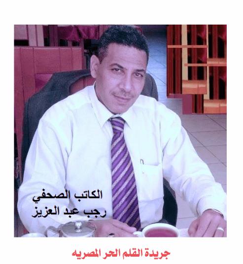 رجب عبد العزيز يكتب: نريد دستور يجعل مدة الرئاسة مدى الحياة(و)تغيير الشعب كل(4)سنوات