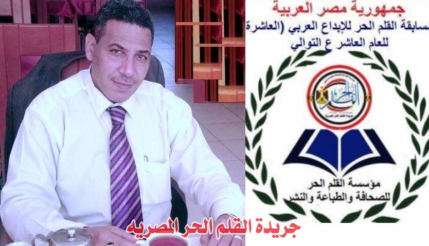 عاجل/ أسماء (تصفيات المرحلة الثانية) مسابقة القلم الحر للإبداع العربي(العاشرة)