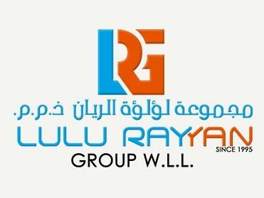 al-sraiya-security-service-logo