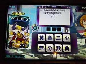 DSC_2100