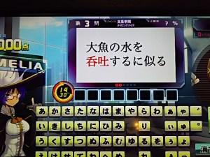 DSC_8573