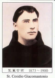 St. Cesidio Giacomantonio