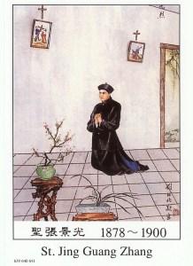 St. Jing Guang Zhang