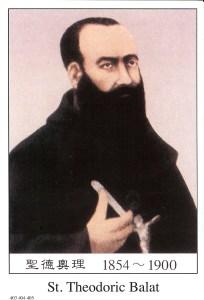 St. Theodoric Balat