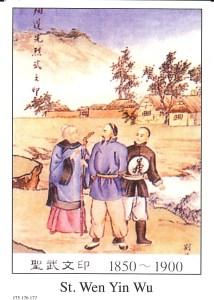 St. Wen Yin Wu