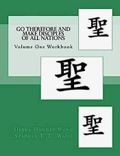 福傳行 Shop Evangelization Items http://wp.me/P5qqxz-Cq