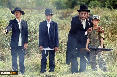 یهود خپل ماشومان څنګه روزي؟