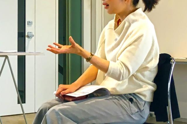コミュニケーション術を高める練習方法~癒しの時間をつくるコツ~
