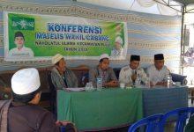 Photo of TGH. Lalu Abdul Hafidz dan TGH. L. Abussulhi Khairi, Pimpin MWCNU Pujut