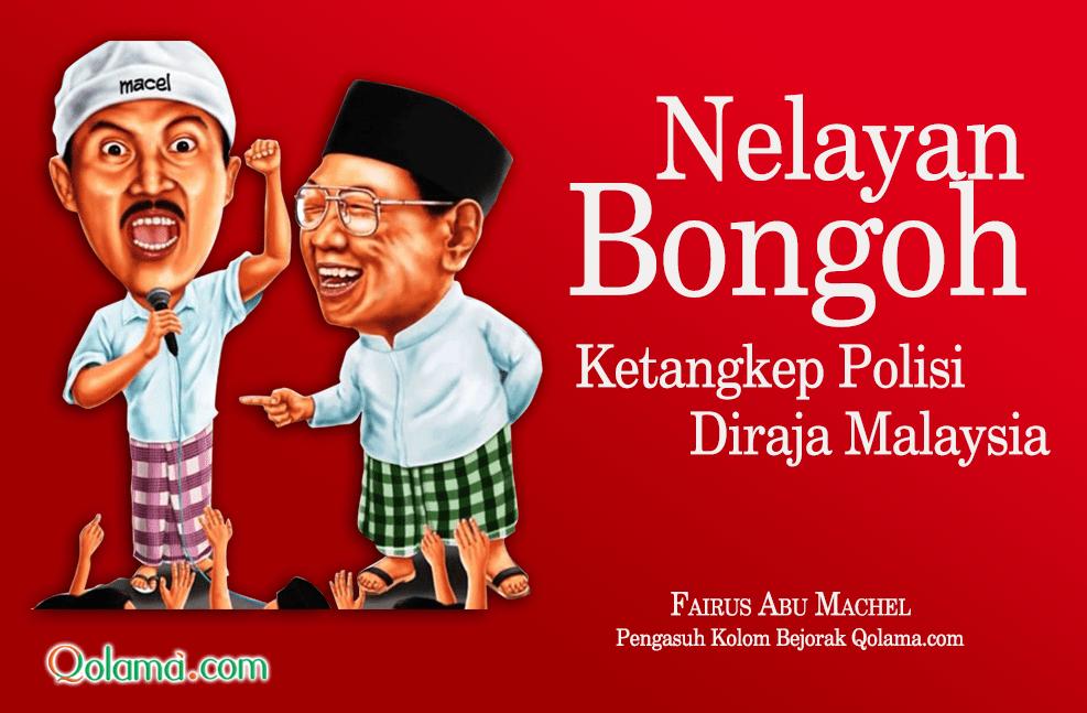 humor-bejorak-nelayan Bongoh