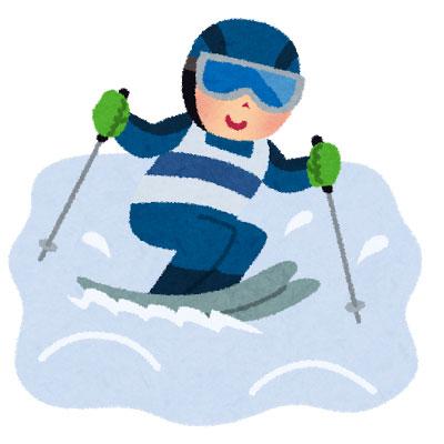 free-illustration-ski-mogul-irasutoya