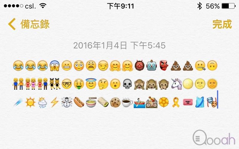 你知道每個Emoji表情的意思嗎?讓 iPhone 讀出來給你聽! | Qooah