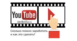 dengi-na-youtube