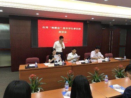 上海市金融服務辦公室