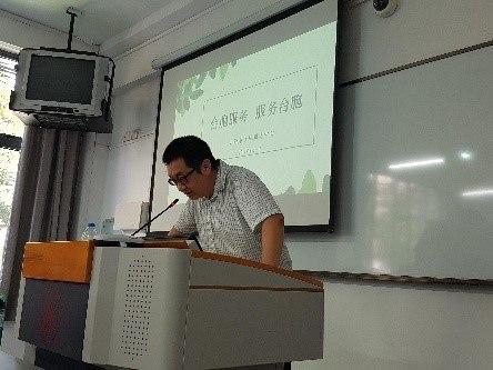 上海社會科學院的盛九元老師