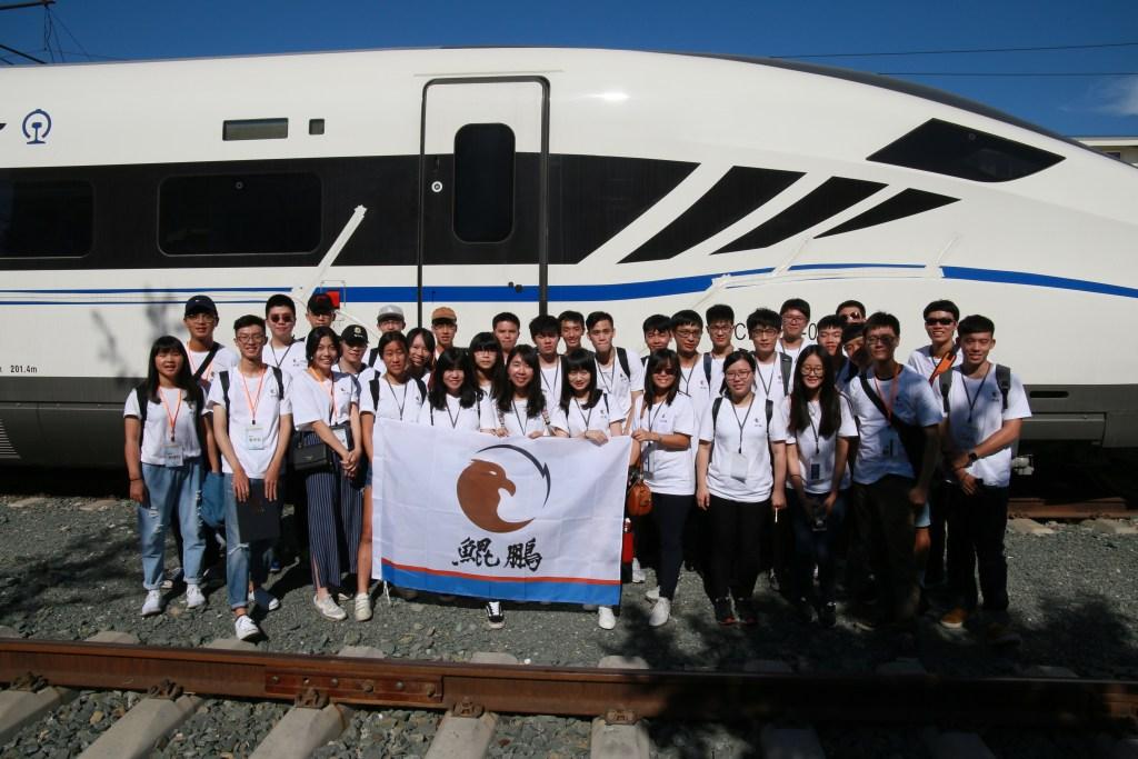 2018《京津唐高鐵研習營》