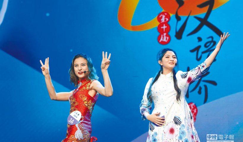 中國話浪潮席捲全球