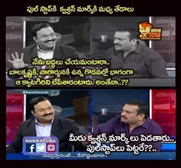What Are Some Quintessential Telugu Memes Quora