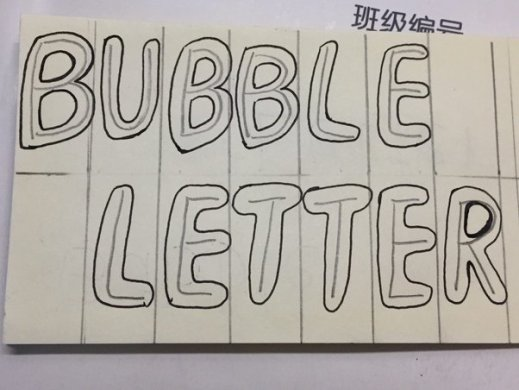 How to draw bubble letters  step by step   Quora 2 Draw aroud the lines