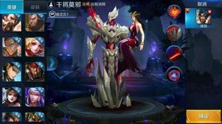 What are the most popular mobile games in China    Quora This game not only populate China  its actually take over the mobile gaming  market in Chinese universe like Taiwan   Hong Kong   almost all Chinese  people