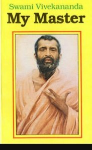 Is there any inspiring incident of Swami Vivekanand which I can tell     The person who made Narendranath Dutta Swami Vivekanand  He was a great  saint Swami Ramakrishna Paramhans  Swami Ji was cheif disciple of him