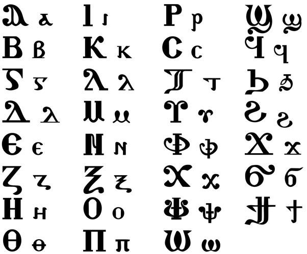 English Egyptian Letters