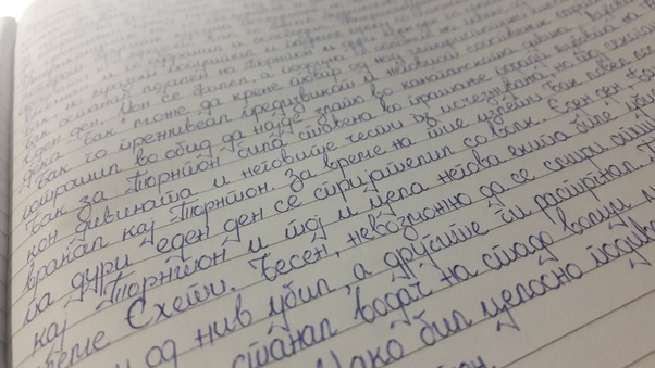 Cyrillic Letters Letters English