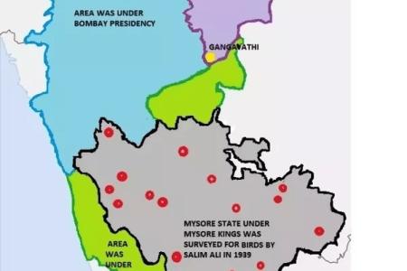 karnataka state map in kannada » Full HD MAPS Locations - Another on delhi map, mangalore map, karnataka map, biratnagar map, munnar map, dhar city map, anjuna beach map, bombay map, madras map, agumbe map, bengal map, hyderabad map, satpura map, bangalore map, kerala map, kashmir map, india map, tamil nadu map, chennai international airport map, calcutta world map,