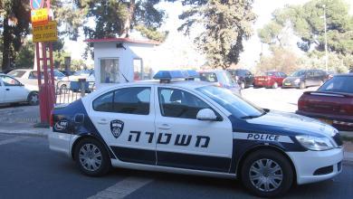 Photo of المتحدث باسم الشرطة (يفتاح)