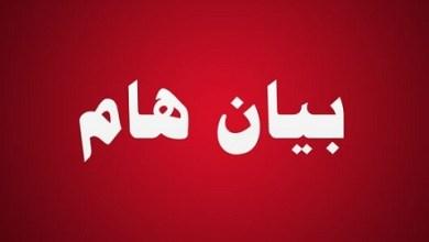 صورة لأهلنا الكرام في كفر قرع من المجلس المحلي تسديد الديون المستحقة
