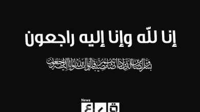 صورة وفاة عادل عبد اللطيف محمد ملحم (أبو محمد)