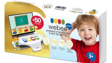 Photo of نلعب، نتعلم ونتطور WEBEE 