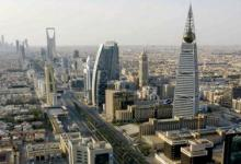 Photo of السعودية تعلن مرشحها لقيادة الإصلاح المنتظر في «التجارة العالمية»