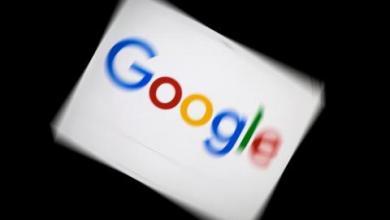Photo of «غوغل» تطلق نظام إنذار بالهزات الأرضية للهواتف الذكية