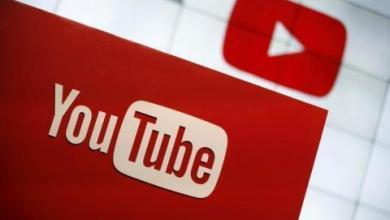 Photo of «يوتيوب» يضيف توضيحاً لفيديوهات عن التصويت بالبريد في الانتخابات الأميركية