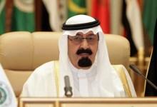صورة واشنطن: مبادرة السلام العربية لم تعد ضرورية