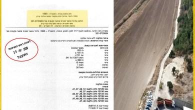 صورة كفر قرع: المصادقة النهائية لمخطط المدخل الغربي للبلدةفي اللجنة اللوائية للتخطيط والبناء- حيفا