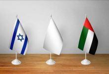 صورة الإمارات وإسرائيل توقعان اتفاقية خدمات للنقل الجوي