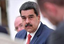 صورة الكشف عن لقاء سري بين مسؤول بإدارة ترامب ومقرب من مادورو