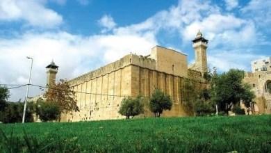صورة الخليل: الحرم الابراهيمي للتذكير والمعرفه