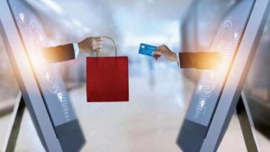 صورة 4 اتجاهات تحدد شكل التجارة الإلكترونية