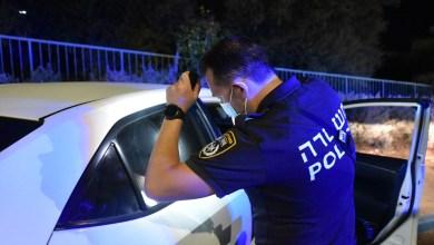 صورة ملخص حوادث اطلاق النار هذه الليلة نحو محال تجارية في الشمال – مشتبه باطلاق النار قُتل جراء رد افراد الشرطة باطلاق النار عليهم وتم إلقاء القبض على أربعة مشتبهين آخرين أحدهم مصاب بعيارات نارية