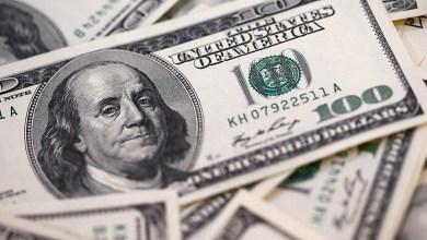 صورة احتياطات السعودية الأجنبية تهبط 977 مليون دولار خلال أكتوبر