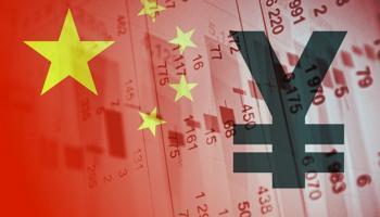 صورة صناديق اكتتاب الصين تسجل حوالى 78. 2 تريليون دولار