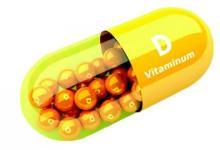 صورة للفئات الضعيفة… بريطانيا توفر فيتامين «D» مجانا